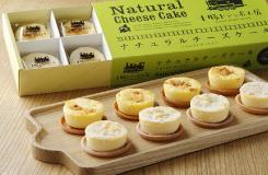 3.トテッポ工房ナチュラルチーズケーキセット セレクトボックス(2箱)