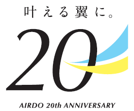 171130_20th_anniversary_001.png