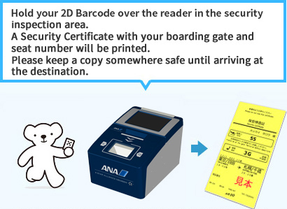 Hold your 2D Barcode  over the reader in the security inspection area.